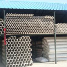 供应张家口PVC管优惠价
