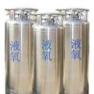 江西省会昌县工业高纯液态特种气体图片