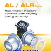 供应APEX减速机-广用减速机AL/ALR