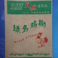 草原天然绿鸟防油鸡柳袋/春暖包装