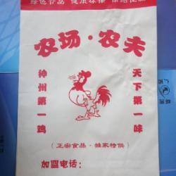 供應白防油紙烤雞袋
