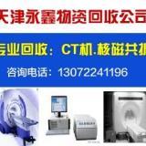 处理网络设备选天津永鑫回收天津电脑服务器 处理网络设备选天津永鑫回收