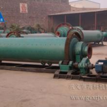 供应铬铁冶炼渣处理设备铬铁冶炼渣处理工艺铬铁冶炼渣处理