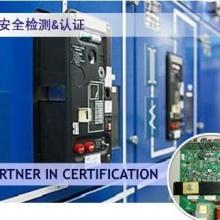 专业CE认证机构照排机CE认证打样机CE认证扫描仪CE认证