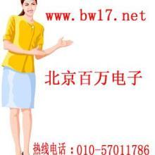 供应北京合成函数信号发生器(DDS)北京合成函数信号发生器DDS图片