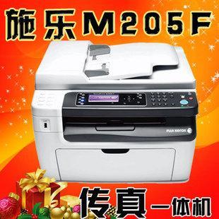 施乐M205F四合一一体机,打印、复印、扫描、PC传真、网络打印多功