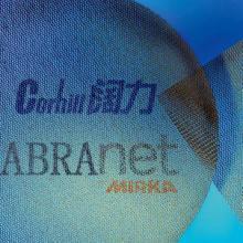 供应ABRANET无尘网砂芬兰进口批发