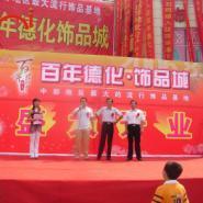 郑州颁奖典礼颁奖仪式图片