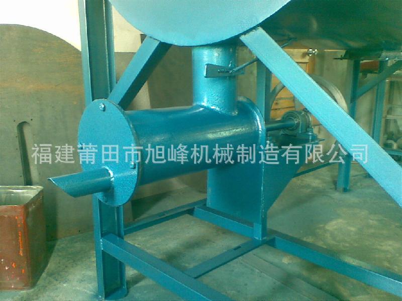 ...搅拌机样板图 福建腻子粉卧式搅拌机1000型 莆田旭峰机械厂