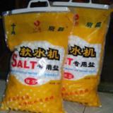 供应医疗用盐,医疗设备专用盐