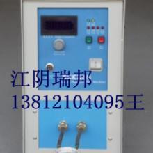 供应油管焊接设备/高频钎焊机/高周波