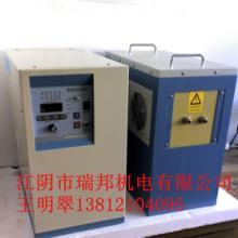 供应延边高频钎焊机高频设备高周波,高频机厂家,高频机价格