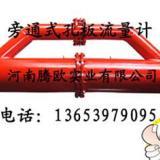 供应旁通式孔板流量计 桥式孔板流量计 腾欧孔板流量计
