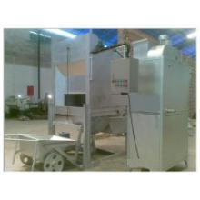 供应铝灰分离机炒灰机价廉质优,信誉第一批发