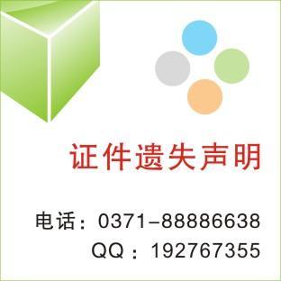 档案管理图片/档案管理样板图 (1)