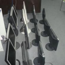 供应联想液晶显示器维修批发