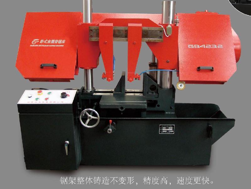 供应液压锯床厂家销售gb4232图片