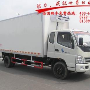 随州冷藏车厂供应甘肃厢式冷藏车图片