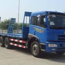适用于运输矿用机器的平板运输车,厂家电话13997872299图片