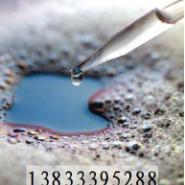 青霉素提炼消泡剂专家消泡抑泡剂厂图片