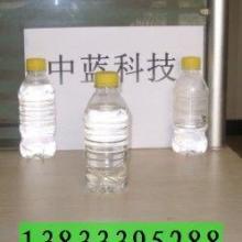 供应硅氧烷共聚物