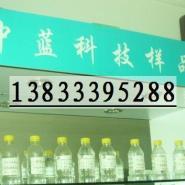 含氢硅油乳液厂家图片