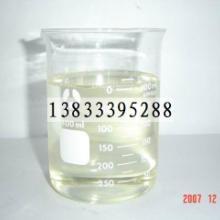 供应聚氨酯硬泡稳泡剂
