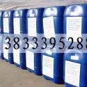 硅油消泡剂厂家进口硅油消泡剂图片