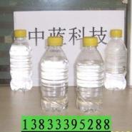 石家庄中蓝科技日化硅油图片