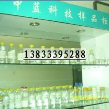 供应化妆品助剂主剂
