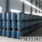 供应有机硅乳液,硅氧烷乳液厂家,硅氧烷乳液价格