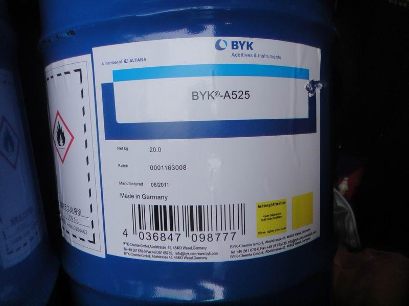 汽车涂料分散剂毕克BYK-145