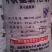 供应新疆中泰片碱