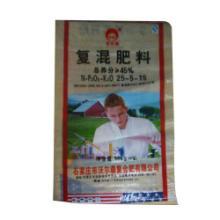 供应氮肥生产厂家价格