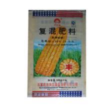 供应氮肥生产厂家的价格