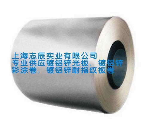 供应镀铝锌钢板镀铝锌本色板