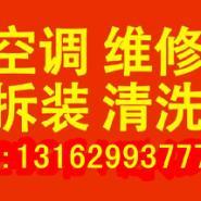 上海嘉定惠尔浦空调维修惠尔浦空调图片