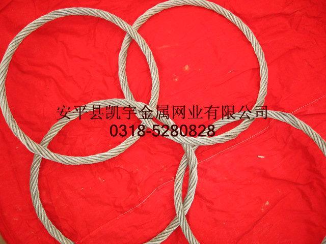 供应金属丝绳装饰