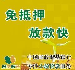 供应荆州贷款↑↑荆州个人贷款↑↑荆州民间贷款荆州贷款荆州个人贷款