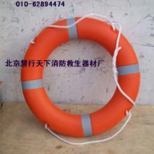 围巾式气胀救生衣,救生器材游泳救生器材/ 01062876058游泳