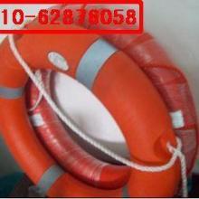 供应厂家直销批发橘红色救生服救生器材