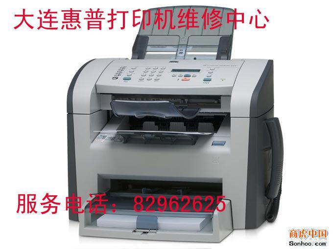 连友联科技生产供应大连惠普打印机维修中心电