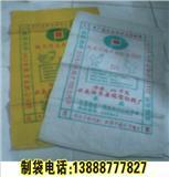 供应云南饲料包装袋,昆明饲料包装袋生产厂家批发价格