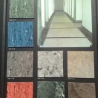 科美塑胶地板