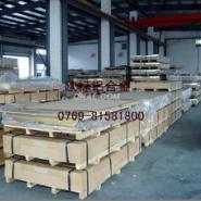 1100铝板1100纯铝板铝合金图片