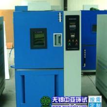 供应超低温试验箱超低温冷冻箱
