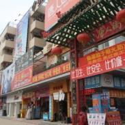供应深圳建筑喷绘 户外围挡喷绘制作 户外防水防晒广告布喷绘