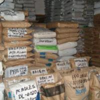 供应EPS塑胶原料200,EPS塑胶原料200