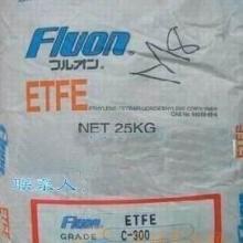 供应ETFE特种塑料日本大金,日本大金EP-50图片