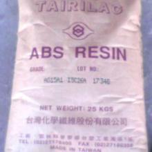 供应广东东莞ABS高胶粉塑胶原料厂图片